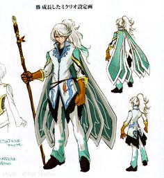 Tales of Zestiria - Adult Mikleo