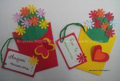 Fête des mères 2019 maestra Nella: Fiori per la mamma Kids Crafts, Preschool Crafts, Easter Crafts, Diy And Crafts, Mom Cards, Mothers Day Cards, Cadeau Parents, Blog Backgrounds, Puppet Crafts