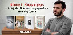 Ο Νίκος Καρμοίρης γεννήθηκε το 1989 στη Σπάρτη και ζει στην Αθήνα. Σπούδασε Ιστορία στο τμήμα Ιστορίας-Αρχαιολογίας της Φιλοσοφικής ΕΚΠΑ και συνεχίζει τις σπουδές του στη Νεότερη και Σύγχρονη Ιστορία στο Πανεπιστήμιο Πελοποννήσου στην Καλαμάτα. Ασχολείται ενεργ�
