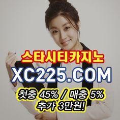 정선 식보 ≪≪ XC225.COM ≫≫ 정선 식보