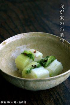 灰釉16cm鉢・有松進 Rustic Plates, Pudding, Pottery, Cooking, Ethnic Recipes, Desserts, Food, Photography, Ceramica