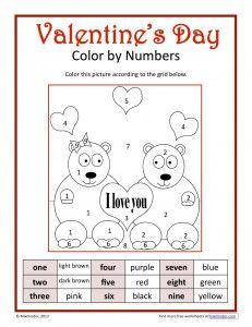 Free Valentine's Day Color by Numbers worksheet.