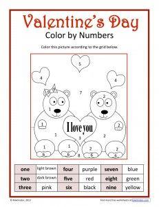 Valentines Day ColorbyVowels Short 4 Total Short Vowel