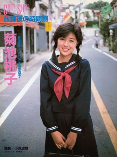 菊池桃子  Momoko Kikuchi (Idol singer). Japanese School Uniform, School Uniform Girls, Japanese Models, Japanese Girl, Asian Woman, Asian Girl, Japan Advertising, 80s Fashion, Japan Fashion