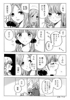 の 分 花嫁 同人 五 等