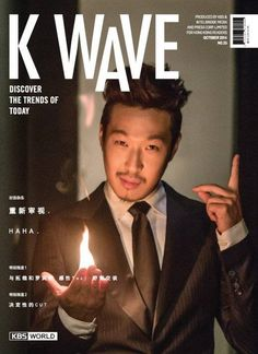 Thanks to the popularity of his variety shows overseas,HaHalanded the cover of'K-W