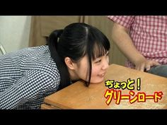 ちょっと!グリーンロード 第7話 オミプロシットコムドラマ