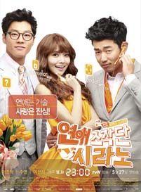 Dating agency cyrano ep 1 dramacool running