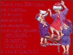 mechty_zhenshin_Vip-Otkrytki.ru