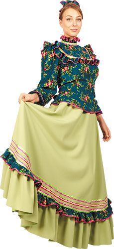 Казачий - женский костюм Комплектация: (кичка, кофта, юбка)