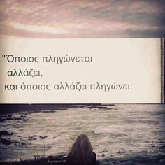 Picture Quotes, Love Quotes, Funny Quotes, Big Words, Cool Words, Love Life, Real Life, Greek Language, Meaning Of Life