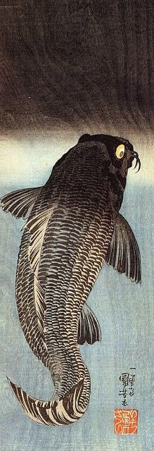 Japanese art Black carp by Utagawa Kuniyoshi. Ukiyo-e style Intorduce children to chinese art, create a granulated wash for background and use a sharpee for koi fish- each student can make their own stamp out of an eraser: Marine Style, Art Chinois, Carpe Koi, Art Asiatique, Kuniyoshi, Art Japonais, Japanese Painting, Chinese Painting, Art Graphique