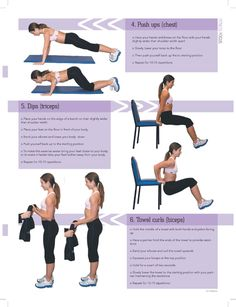workout routines for women - upper body 2