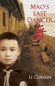 Fantastic! You can really get in touch with Mao's China. The discipline of the Chinese is something remarkable in the book and we can easily identify the positive and negative side of that.  The perseverance and the will to win of the protagonist is so grandiose that makes us to rethink our own lives.  Recommend.
