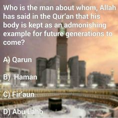 Quiz With Answers, It Gets Better, People Quotes, Islamic Quotes, Inspire Me, Quran, Allah, This Or That Questions, Husband Wife