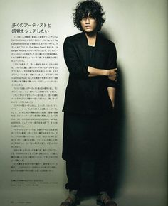 The Japanese singer and actor Jin Akanishi wears DAMIR DOMA Mens Spring Summer 2012 in the issue of NYLON (Japan)