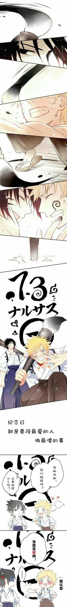 •Dattebayo Naruto And Sasuke, Naruto Team 7, Naruto Shippuden Anime, Itachi, Anime Naruto, Sasunaru, Narusasu, Naruhina, Boruto