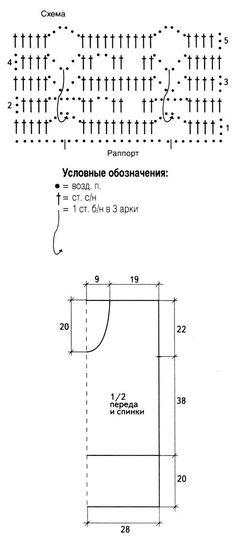схема-вязания-туники.jpg (487×1126)