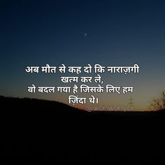 Hindi best sad shayri images