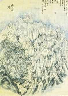 xinggan:  kumgang mountains (금강산)chong son (정선)choson dynasty, 1734