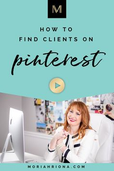 Want to know how to use Pinterest in your small business?  This video is for you!  Click through to learn how to use interest as an entrepreneur, marketing ideas, and my top tips to use the search engine.  #pinterest #entrepreneur #marketing Successful Marketing Campaigns, Social Media Marketing Business, Content Marketing Strategy, Online Marketing, Marketing Ideas, Digital Marketing, Social Media Games, Pinterest For Business, Photography Business