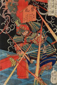 Utagawa Kuniyoshi - Takiguchi U-Toneri Watanabe no Tsuna about to cut off the arm of Rashomon, who grasps his hair. Edo Period