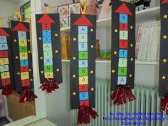 Name Activities, First Day Of School, Kindergarten, Preschool, Names, Holiday Decor, Blog, Kids, Crafts