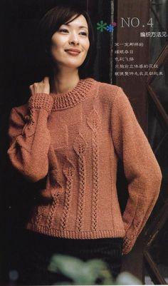 La abuela elige: un hermoso suéter - kazak bluz - Knitting Baby Girl, Baby Booties Knitting Pattern, Knitting Paterns, Fair Isle Knitting Patterns, Knitting For Kids, Lace Knitting, Knitting Designs, Knit Patterns, Knit Fashion