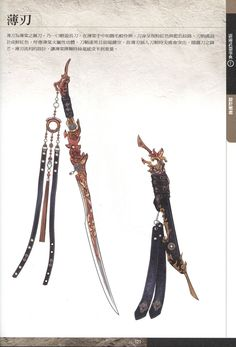A sword with an origin in legend Anime Weapons, Sci Fi Weapons, Weapon Concept Art, Fantasy Sword, Fantasy Weapons, Fantasy Blade, Fantasy Dagger, Character Design References, Character Art