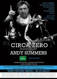 Andy Summers (2014) - his new band project. Their album debut is expected to be released on March 24th, 2014 (in Europe)