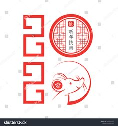 Happy chinese new year 2020 Zodiac sign, year of the rat, with red rat paper cut art and craft style on white color background with red frame ( Chinese Translation : happy new year)
