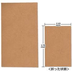 クラフト袋 クラフトボックス 通販 【クラフトパッケージ.net】