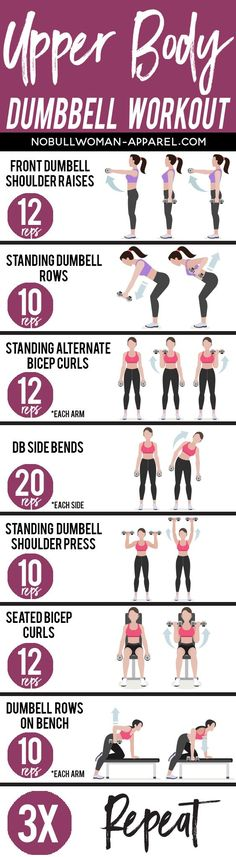 Back Fat Burn and Tone your arms with this Dumbbell #workout ! Use a weight that challenges, while focusing on form. #gym