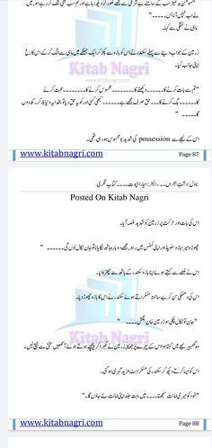 Urdu Novels, Sayings, Design, Lyrics, Quotations, Idioms, Quote, Proverbs