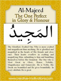 Names of Allah Al-Majeed