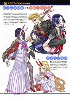 Female Character Design, Character Design References, Character Art, Anime Demon, Anime Manga, Anime Art, Gilgamesh Fate, Fate Characters, Fate Servants