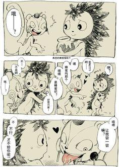 Flippy and flack Happy Tree Friends Flippy, Htf Anime, Free Friends, Furry Drawing, Doujinshi, Manga Art, Animal Crossing, Childhood, Snoopy
