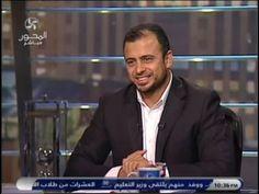 في حب رسول الله - المقدمة - مصطفى حسني