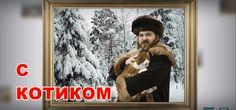 Казак Василий Паярков (ЕАО БИРОБИДЖАН ТВ)