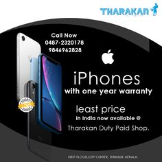 www.tharakansdutypaid.com iPhones with one year warranty least price in India now available @ Tharakan Duty Paid Shop City Centre Thrissur Explore iPhone, the world's most powerful personal device. Buy now from Tharakan Duty Paid Shop!!! Contact us : Tharakans Duty Paid Shop First Floor,City Center Thrissur,Kerala,680001 Call us:9846962828,0487-2320178 #iphone #iphonesthrissur #buyiphone #iPhoneSE2 #iPhoneXR #iPhone11 #iPhone12 Mobile Phone Sale, Best Mobile Phone, Buy Iphone, Iphone 11, India Now, Kerala, Centre, Floor, Explore