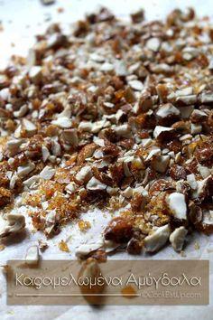 Τραγανή καραμέλα με ξηρούς καρπούς, μία άλλη γευστική διάσταση!