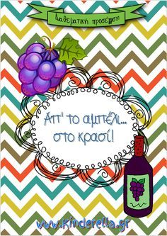 Diy And Crafts, Crafts For Kids, Autumn Crafts, Autumn Activities, School Projects, Little Ones, Art For Kids, Harvest, Preschool