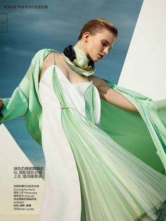 Sasha Luss for Vogue China by Nathaniel Goldberg 0