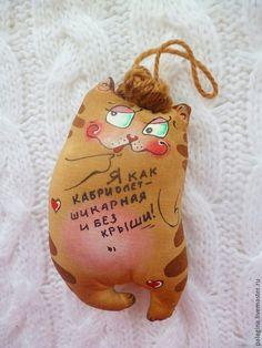 Ароматизированные куклы ручной работы. Ярмарка Мастеров - ручная работа. Купить Кофейные позитивчики -котики и кошечки. Handmade. Коричневый, игрушка
