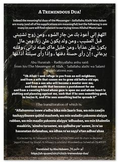 44 Best Duaa images in 2019 | Islamic quotes wallpaper