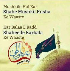 Unique Mehndi Designs, Dulhan Mehndi Designs, Hazrat Ali, Imam Ali, Muslim Love Quotes, Ali Quotes, Islamic Pictures, English Quotes, Islamic Quotes