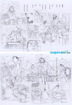 Comic Sketch by Kim JungGi