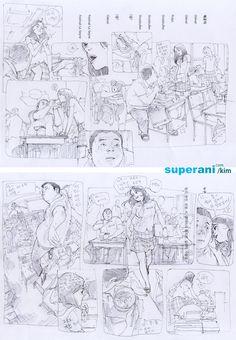 Comic Sketch by Kim JungGi