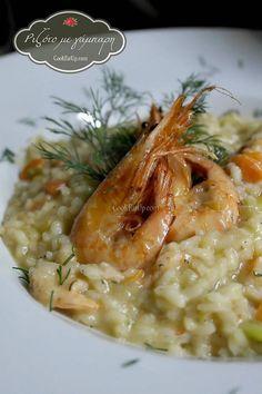 risotto me gampari Fish And Seafood, Shrimp, Main Dishes, Salmon, Recipies, Spaghetti, Rice, Cooking Recipes, Vegan