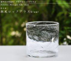 潮風ロックグラス Clear